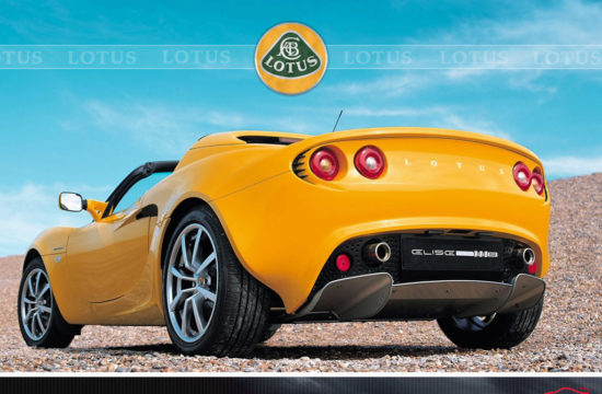 Lotus 1024x768 550x360 at Lotus History and Photo Gallery