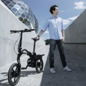 Peugeot eF01 Electric Bicycle 3 175x175 at Peugeot eF01 Electric Bicycle Launches in France
