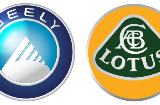 geely lotus 550x360 at Geely Holding now controls Lotus