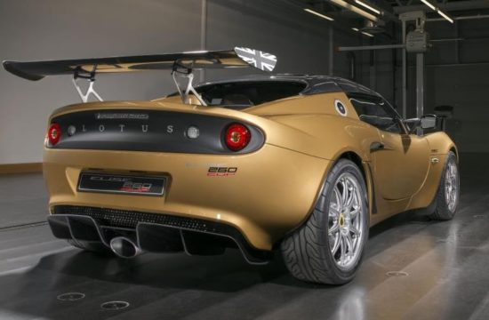 Lotus Elise Cup 260 Limited Edition 2 550x360 at Official: Lotus Elise Cup 260 Limited Edition