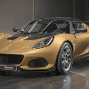 Lotus Elise Cup 260 Limited Edition 4 175x175 at Official: Lotus Elise Cup 260 Limited Edition
