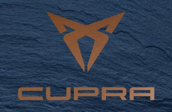 logo copper texture 550x360 at SEATs CUPRA Brand Goes Solo