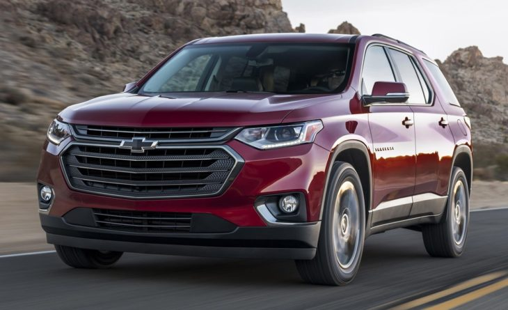 2018 Chevrolet Traverse RS 080 730x445 at 2018 Chevrolet Traverse RS   Details, Specs, Pricing