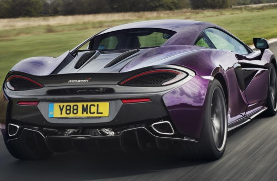 McLaren Titanium SuperSports Exhaust MSO Defined 570S Coupe 01 550x360 at New MSO Defined Options for McLaren Sports Series