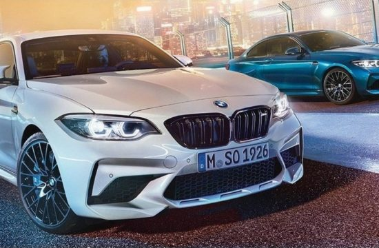 BMW M2 Competition leak 1 1 550x360 at 400 hp BMW M2 Competition Leaks Ahead of Beijing Debut