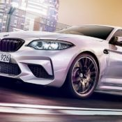 BMW M2 Competition leak 3 175x175 at 400 hp BMW M2 Competition Leaks Ahead of Beijing Debut