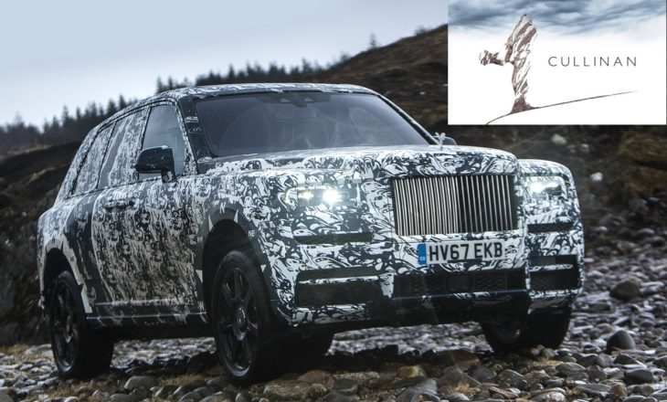 P90299384 highRes rolls royce cullinan 730x440 at Rolls Royce Cullinan Final Challenge Features National Geographic