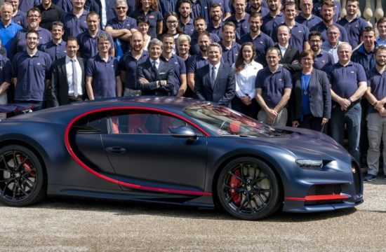 01 Chiron 100 1 550x360 at 100th Bugatti Chiron Leaves Molsheim L'Atelier