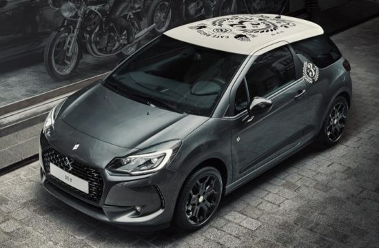 DS 3 Café Racer Limited Edition 1 0f 150 01 550x360 at DS 3 Café Racer Limited Edition Harks Back to the 60s