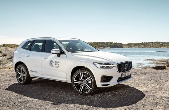Volvo recyled plastic 1 550x360 at Every Volvo to Have 25 Percent Recycled Plastic from 2025