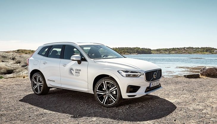 Volvo recyled plastic 1 730x418 at Every Volvo to Have 25 Percent Recycled Plastic from 2025