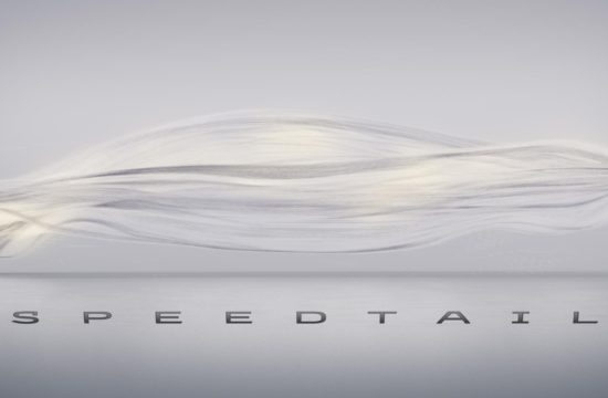 McLaren Speedtail logo 550x360 at McLarens Upcoming Hyper GT Named: McLaren Speedtail