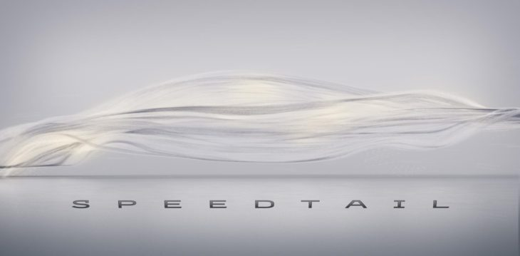 McLaren Speedtail logo 730x359 at McLarens Upcoming Hyper GT Named: McLaren Speedtail