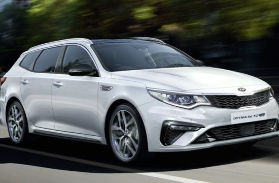2019 Kia Optima 1 550x360 at 2019 Kia Optima and Optima Sportswagon Launch in the UK