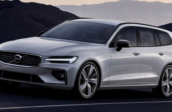 231027 New Volvo V60 R Design 550x360 at 2019 Volvo V60 R Design Launches with £35,410 Price Tag