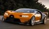 Bugatti Chiron SuperSport Speculatively Rendered