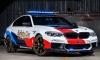 BMW M5 MotoGP Safety Car Revealed for 2018 Season