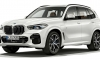 Official: 2019 BMW X5 xDrive45e iPerformance