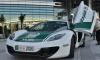 Dubai Police McLaren 12C Comes Out to Play