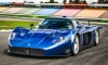 Spotlight: Edo Maserati MC12 Corsa at Hockenheim