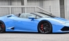 Lamborghini Huracan Spyder by DS Is Serious Eye Candy