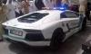 Dubai Police Gets Lamborghini Aventador Patrol Car