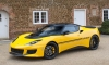 Official: Lotus Evora Sport 410