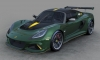Official: Lotus Exige Cup 430 Type 25 Limited Edition