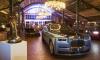Rolls-Royce Hosts First-Ever Cars & Cognac Event