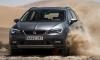 SEAT Leon X-Perience Hits the Sahara Desert