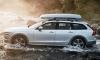 Official: 2018 Volvo V90 Cross Country Volvo Ocean Race