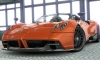 Pagani Huayra Roadster Online Configurator Launched