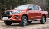 Official: Toyota Hilux 2018 Special Edition