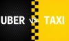 To Taxi or to Uber: That is the Question