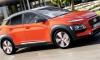 2018 Hyundai Kona Priced from £16,195 in the UK
