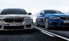 2019 BMW M5 Competition Revealed with 617-hp