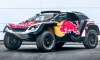 Official: Peugeot 3008DKR Maxi